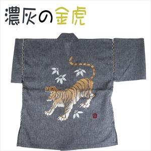 金虎の手書き絵・甚平 キングサイズ濃灰4L