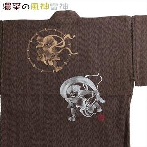 風神雷神の手書き絵・しじら織甚平 濃茶 M