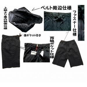風神雷神の手書き絵・しじら織甚平 キングサイズ濃茶4L