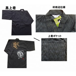 風神雷神の手書き絵・しじら織甚平 キングサイズ黒5L