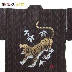 金虎の手書き絵・しじら織甚平 濃茶 M