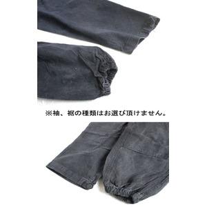 東ドイツ軍放出ワーカーカバーオールブラック【中古】44サイズ(M相当)