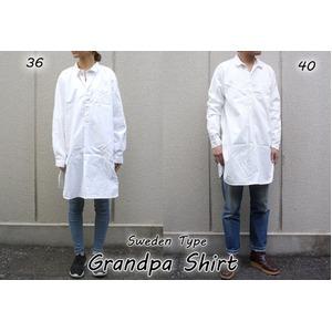 スウェーデン軍放出 プルオーバースリーピングシャツ ホワイト未使用デットストック40(メンズスフリー相当