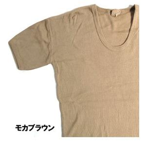 東ドイツ軍UネックTシャツレプリカ モカブラウン 5(L)