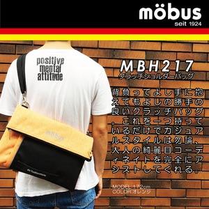 ドイツブランド Mobus(モーブス)  A4サイズ収納 クラッチ&ショルダー2WAYバッグ ブラック h01
