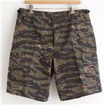 アメリカ軍 BDU カーゴショートパンツ /迷彩服パンツ 【 XSサイズ 】 タイガー 【 レプリカ 】