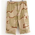 アメリカ軍 BDU クロップドカーゴパンツ /迷彩服パンツ 【 Mサイズ 】 リップストップ 3カラーデザート 【 レプリカ 】