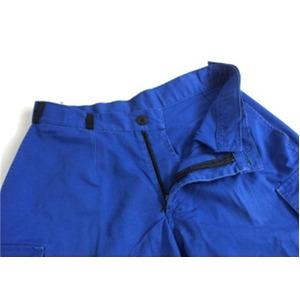 オランダ軍放出 コンバットショートパンツ ブルー 【中古】 ブルー80cm~90cm