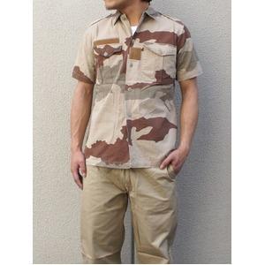 フランス軍放出 チャド トロピカルCCEデザート カモ半袖シャツ 【中古】 41/42( XL相当)