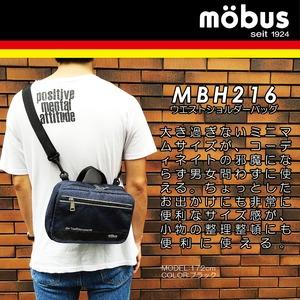ドイツブランド Mobus(モーブス) ウェスト・手提げ・ショルダー・多機能3WAYバッグ ネイビー h02