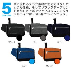 ドイツブランド Mobus(モーブス) ウェスト・手提げ・ショルダー・多機能3WAYバッグ ネイビー h03