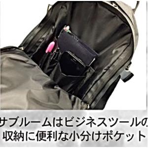 ドイツブランド Mobus(モーブス) PCポケット完備B4サイズビジネスライクバッグバッグ グレー f05