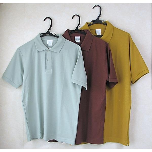 アースカラー半袖ポロシャツ 3枚セット 【 XSサイズ 】 UVカット/吸汗速乾/消臭f00