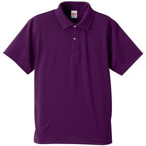 さらさらドライポロシャツ3枚セット【XXXXLサイズ】半袖UVカット/吸汗速乾4.1オンスバーガンディー/パープル/ネイビー