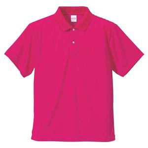 さらさらドライポロシャツ 3枚セット 【 XXLサイズ 】 半袖 UVカット/吸汗速乾 4.1オンス レッド/トロピカルピンク/ピンク h02