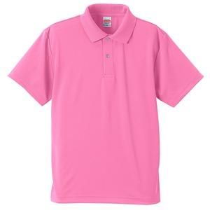 さらさらドライポロシャツ 3枚セット 【 XXLサイズ 】 半袖 UVカット/吸汗速乾 4.1オンス レッド/トロピカルピンク/ピンク h03