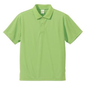 さらさらドライポロシャツ3枚セット【XXXXLサイズ】半袖UVカット/吸汗速乾4.1オンスブライトグリーン/グリーン/イエロー