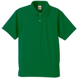 さらさらドライポロシャツ 3枚セット 【 XLサイズ 】 半袖 UVカット/吸汗速乾 4.1オンス ブライトグリーン/グリーン/イエロー