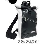 水に強いドイツブランド Mobus(モーブス) ロールトップワンショルダー防水生地バッグ ブラック/ホワイト