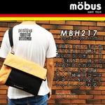 ドイツブランド Mobus(モーブス) A4サイズ収納 クラッチ&ショルダー2WAYバッグ ブルー