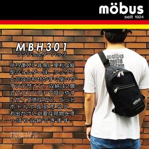 ドイツブランド Mobus(モーブス) 折り畳み傘 B5ノート500 M Lペットボトルも入るワンショルダーバッグ グレー