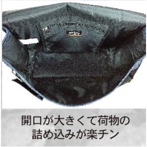 ドイツブランド Mobus(モーブス) メッセンジャーバッグ ブラック f05