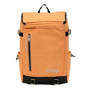 ドイツブランド Mobus(モーブス) トップオープンカンケンスクウェアーバッグ オレンジ h01