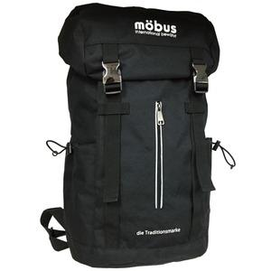 ドイツブランド Mobus(モーブス) ラップトップスクエアーバッグ25リッター ブラック h01