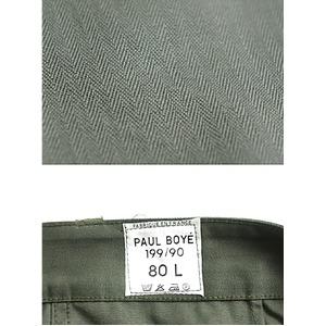 フランス軍放出 AFフィールドパンツ オリーブ未使用デットストック 80cm