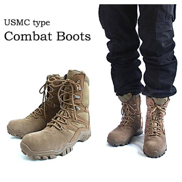 アメリカ軍海兵隊USMCサイドジッパーコンバットブーツレプリカ 6W(25cm)
