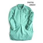 スウェーデン軍プルオーバースリーピングシャツ後染めレプリカ パステルグリーン《40(メンズフリー相当)》