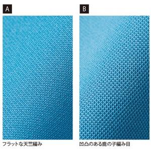UVカット・吸汗速乾・3.8オンスさらさらドライTシャツ同色10枚セット 150cm ターコイズ h02