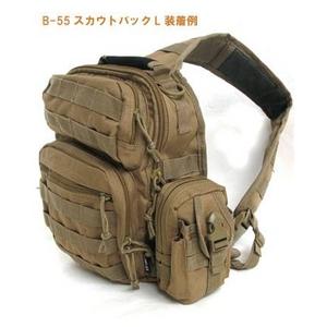 多機能 MO LLEバッグ 対応防水布使用ポーチ BP061YN マルチ h02