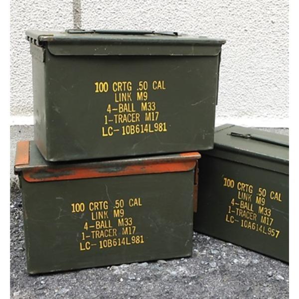 アメリカ軍 放出アンモボックスミディアム50CAL中古