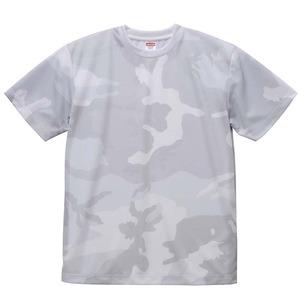 UVカット・吸汗速乾・4.1オンス ドライアスレッチック カモフラージュTシャツ2枚セット  M  ホワイトウッドランド×ホワイトウッドランド