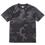 UVカット・吸汗速乾・4.1オンス ドライアスレッチック カモフラージュTシャツ2枚セット  L  ブラックウッドランド×ブラックウッドランド