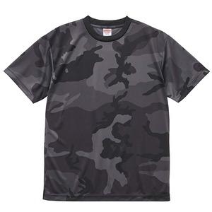 UVカット・吸汗速乾・4.1オンス ドライアスレッチック カモフラージュTシャツ2枚セット  M  ブラックウッドランド×ブラックウッドランド