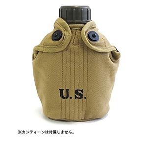 アメリカ軍M1910カンティーンカバーレプリカ