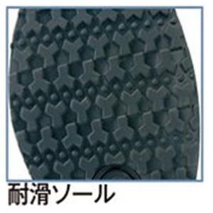 防災震災対策 高さ7cm6時間水の侵入を防ぐ 防水・透湿性・鋼製先芯入りセフテーシューズ 26.5cm ブルー