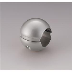 【5個セット】階段手すり滑り止め 『どこでもグリップ』ボール形 亜鉛合金 直径32mm シルバー シロクマ 日本製