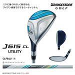 ブリヂストンゴルフ 3番ウッド J615 CL UT L #3 〔レディース〕