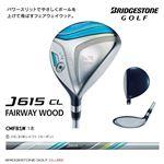 ブリヂストンゴルフ 5番ウッド(カーボンシャフト) J615 CL FW L #5 〔レディース〕