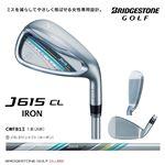 ブリヂストンゴルフ アプローチウェッジ J615 CL IRON L A/W 〔レディース〕