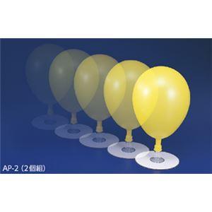 (まとめ)CDエアーパック(気体潤滑運動体) AP-2【×5セット】 - 拡大画像