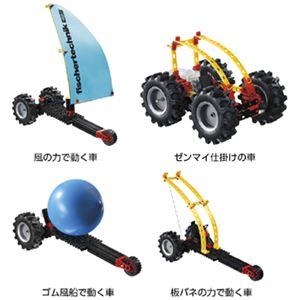 (まとめ)車の動力学習キット PR-13【×3セット】の詳細を見る