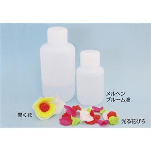 (まとめ)光る花セット(メルヘンブルーム)基本セット【×3セット】の詳細を見る