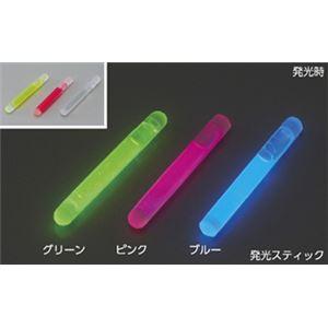(まとめ)発光スティック(5本組)ブルー【×10セット】の詳細を見る