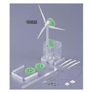 (まとめ)形状記憶風車キット【×5セット】の詳細を見る