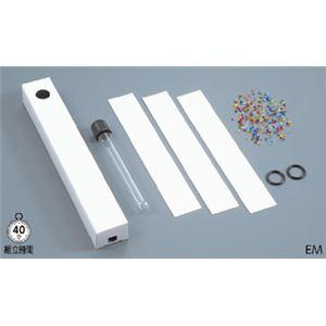 (まとめ)液体万華鏡セット EM【×5セット】の詳細を見る