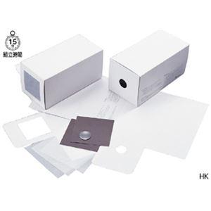 (まとめ)箱カメラの仕組キット HK(4個組)【×5セット】の詳細を見る